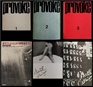 Provoke (Complete First Edition Set with Volumes 2 and 3 Signed by Daido Moriyama)