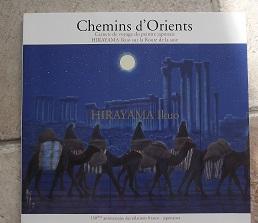 HIRAYAMA IKUO / Chemins d'Orients