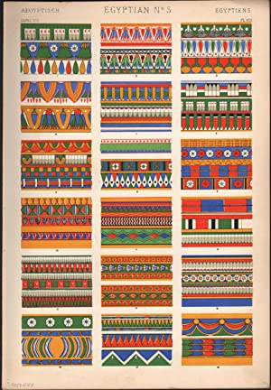 Egyptian No. 5. (PRINT) (GRAMMAR OF ORNAMENT)