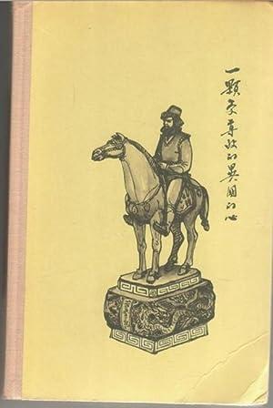 Marco Polo und die Söhne des Himmerls von M.Z.Thomas mit Kartenskizzen: M.Z.Thomas
