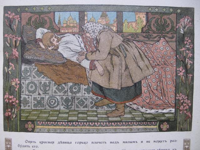 Skazki [Märchen]: Peryschko Finista Jasna-Sokola. [Das Federchen: BILIBIN, Ivan Ya[kovlevich]