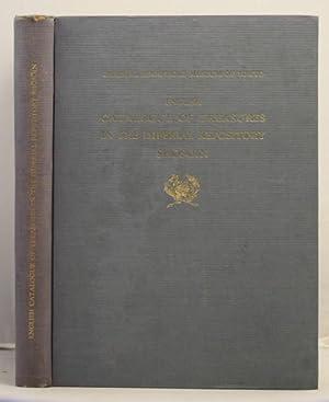 English Catalogue of Treasures in the Imperial Repository Shosoin.: Harada, Jiro