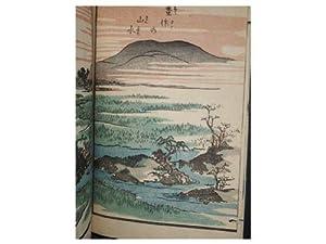 Yaganawa Gafu. Sansui no bu: SHIGENOBU II YAGANAWA