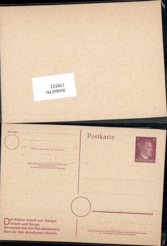 Ungelaufen Deutsche Goldschmiedekunst 6+4 Postkarte Ganzsache Deutsches Reich