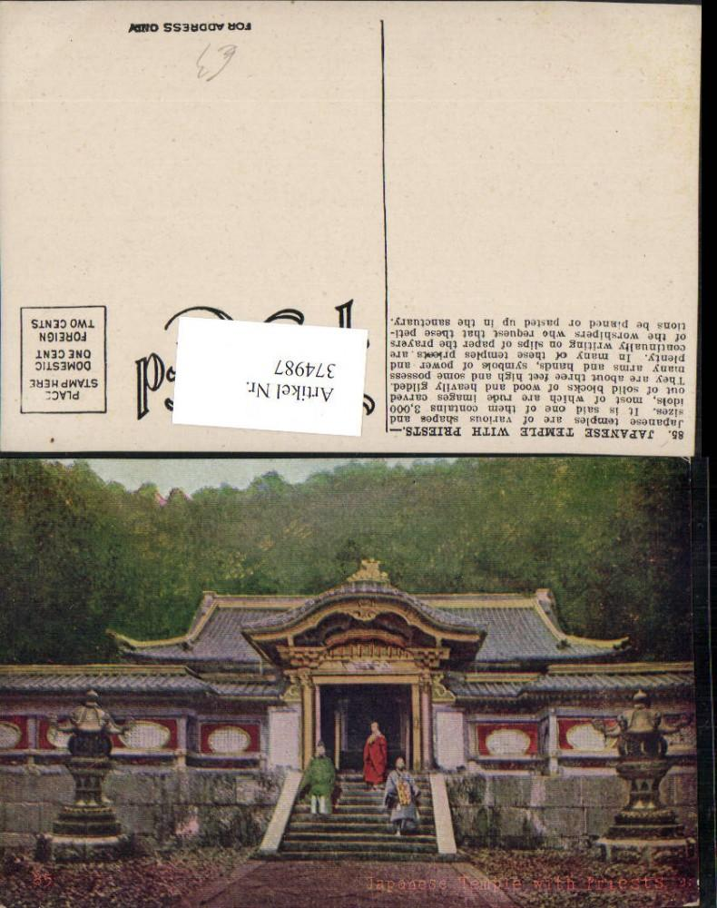 374987,Japan Japanese Temple with Priests Tempel Priester