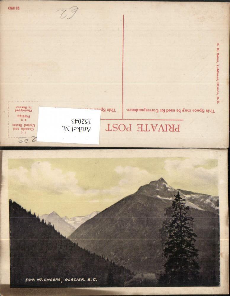 352043,British Columbia Glacier Mont Cheops Bergkulisse