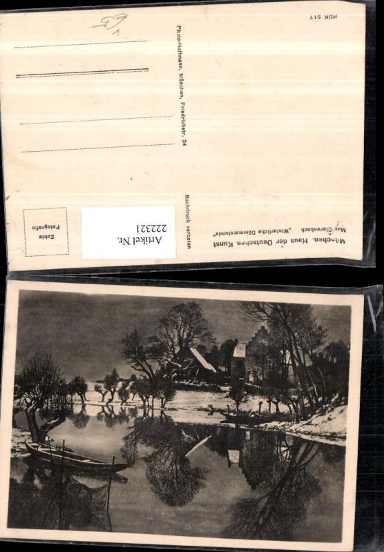 222321,Haus der Deutschen Kunst HDK 517 Künstler