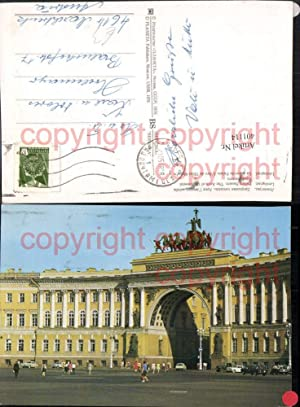 401114,Russia Leningrad Palace Square Arch of the