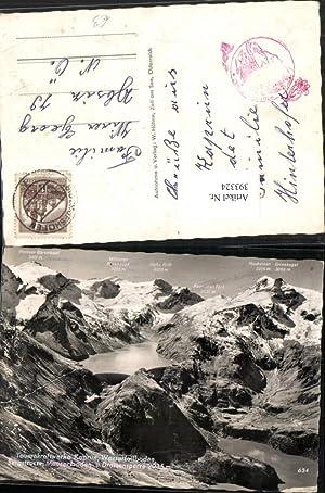 393324,Tauernkraftwerk Kaprun Wasserfallboden Mooserboden Bergkulisse