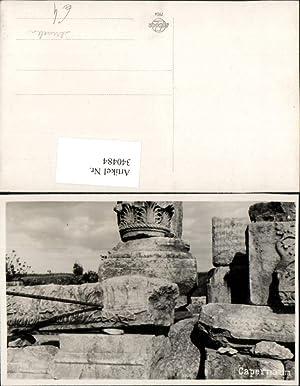 340484,Capernaum Kafarnaum Motiv Steine