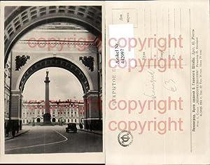 442097,Russia Leningrad Straßenansicht Säule