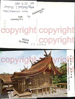 412226,Japan Kyoto Heian Shrine Inner Sanctuary Schrein