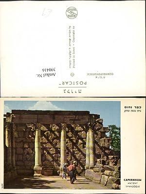 390416,Israel Galiläa Capernaum Kafarnaum Ancient Synagogue Synagoge