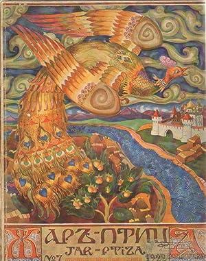 Jar-Ptitza Nr. 7.: Kogan, A. E.