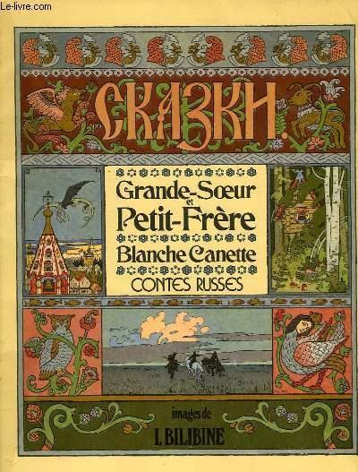 Grande Soeur Et Petit Frere Blanche Canette