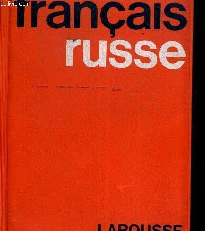 Dictionnaire Francais Russe Collection