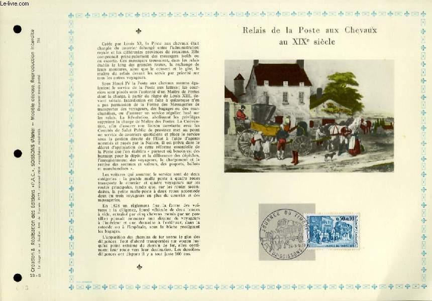 FEUILLET ARTISTIQUE PHILATELIQUE - PAC - 73 - 08 - RELAIS DE LA POSTE AUX CHEVAUX AU 19° SIECLE COLLECTIF Near Fine