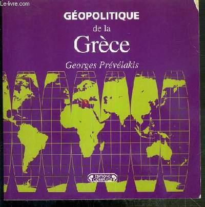 GEOPOLITIQUE DE LA GRECE - PREVELAKIS GEORGES