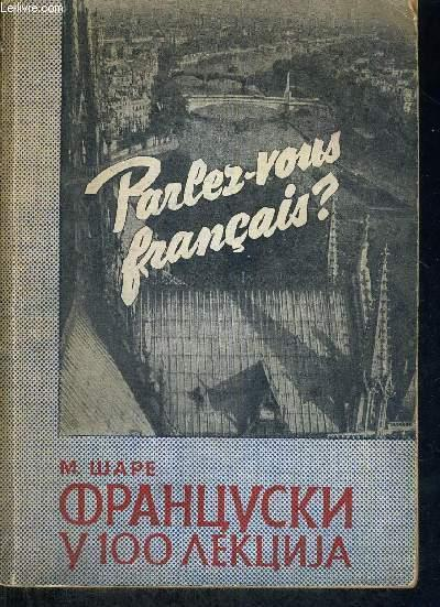 Parlez Vous Francais Opahuvckn Y 100