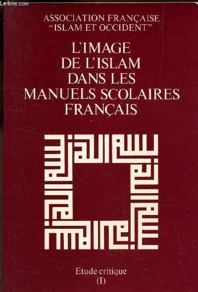 L Image De L Islam Dans Les Manuels