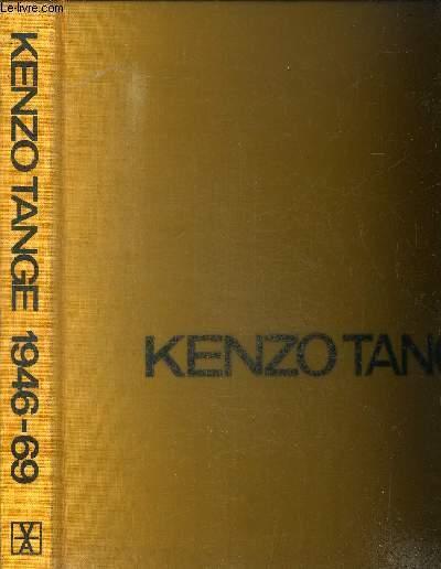 KENZO TANGE - ARCHITECTURE ET URBANISME TANGE KENZO / KULTERMANN Near Fine Hardcover R260187197: 1970. In-Folio. Relié toilé. Bon état, Couv. convenable, Dos satisfaisant, Intérieur frais. 304 pages augmentées de nombreuses illustratio