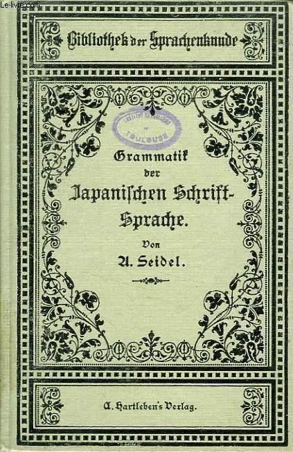 Mein Lernbuch für die 2. Klasse Deutsch