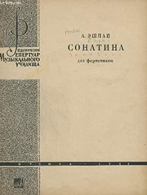 COHATNHA / SONATINA -: ECHPAI ANDREI