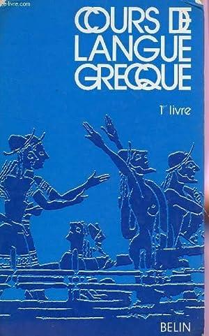 COURS DE LANGUES GRECQUE - 1eR LIVRE.: FRONTIERE ALAIN