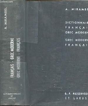 DICTIONNAIRE FRANCAIS - GREC MODERNE - GREC MODERNE-FRANCAIS - précédé de ...