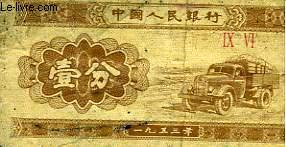 1 BILLET ASIATIQUE