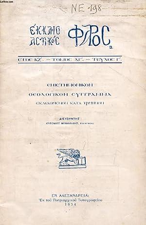 EKKLÊSIASTIKOS PHAROS, EPISTÊMONIKON THEOLOGIKON SYGGRAMMA EKDIDOMENON KATA TRIMÊNON (GREC): ...