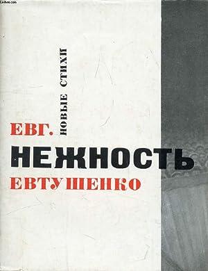 OUVRAGE EN RUSSE (VOIR PHOTO POUR DESCRIPTION DU TEXTE): COLLECTIF