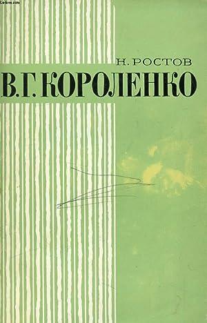 OUVRAGE EN RUSSE (B. G. KOROLENKO) (VOIR PHOTO POUR DESCRIPTION DU TEXTE): ROSTOV N.