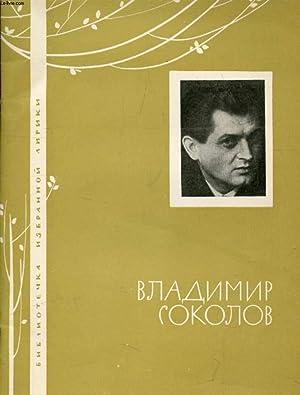 OUVRAGE EN RUSSE (VOIR PHOTO POUR DESCRIPTION: SOKOLOV VLADIMIR