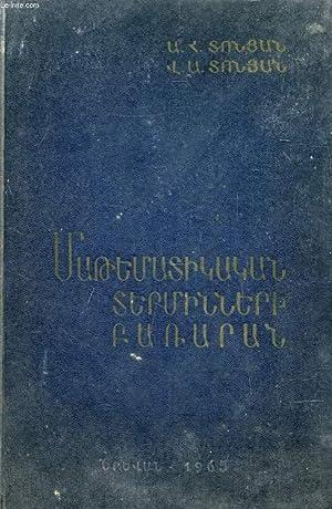 OUVRAGE EN RUSSE (SLOVARI MATEMATITCHESKIKH TERMINOV NA ANGLIYSKOM, ROUSSKOM, ARMIANSKOM, NEMETSKOM...