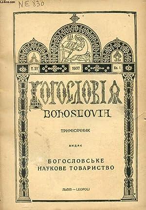 OUVRAGE EN RUSSE (BOGOSLOVIA, T. XV, Kh. 1, 1937) (VOIR PHOTO POUR DESCRIPTION DU TEXTE): COLLECTIF