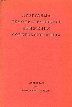 OUVRAGE EN RUSSE (PROGRAMMA DEMOKRATITCHESKOGO DVIJENIA SOVETSKOGO SOIOUZA) (VOIR PHOTO POUR ...