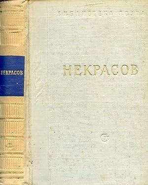 OUVRAGE EN RUSSE (STIKHOTVORENIA, TOM 2) (VOIR PHOTO POUR DESCRIPTION DU TEXTE): NEKRASOV N. A.
