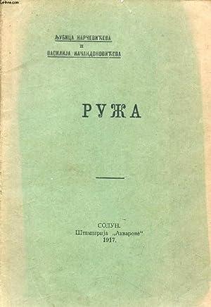 OUVRAGE EN RUSSE (ROUJA, SRPSKA TCHITANKA) (VOIR PHOTO POUR DESCRIPTION DU TEXTE): COLLECTIF