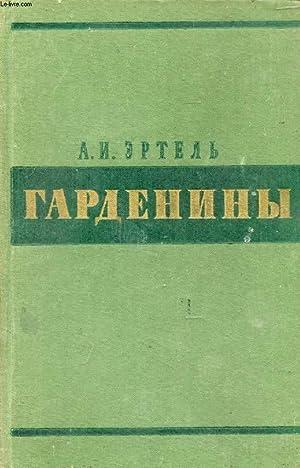 OUVRAGE EN RUSSE (GARDENINY) (VOIR PHOTO POUR DESCRIPTION DU TEXTE): ERTEL A. I