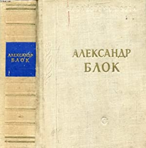 OUVRAGE EN RUSSE (STIKHOTVORENIA I POEMY, TOM 2) (VOIR PHOTO POUR DESCRIPTION DU TEXTE): BLOK ...
