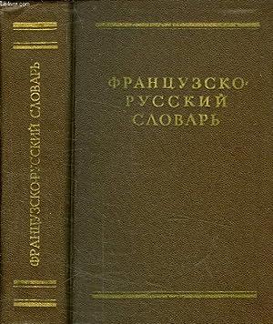 DICTIONNAIRE FRANCAIS-RUSSE: POTOTSKJA B. B.