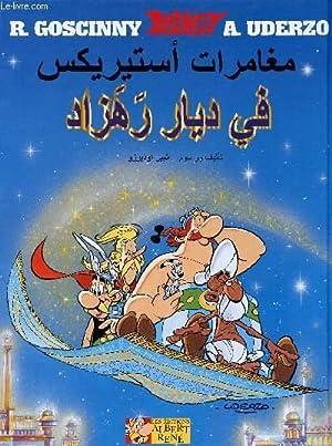 Astérix chez Rahazade (Edition Arabe): René Goscinny et