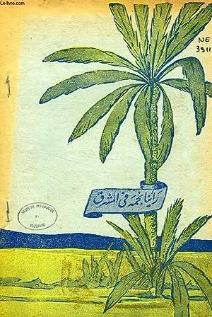 AL-NADJM, REVUE DU PATRIARCAT CHALDEEN, XIe ANNEE, N° 3, JAN. 1951: COLLECTIF