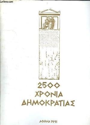 2500 ANNEES DE DEMOCRATIE. 2500 XPONIA AHMOKPATIAE. TEXTE EN GREC, FRANCAIS, ALLEMAND ET ANGLAIS.: ...