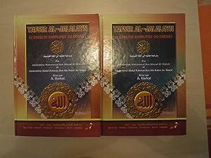 Tafsir Al-Jalalayn (L'éxégese Simplifiée Du Coran): Jalaleddine Mohammad ...