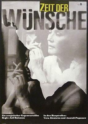 Kinoplakat / movie poster: Zeit der Wünsche. Ein sowjetischer Gegenwartsfilm. Regie: Juli...