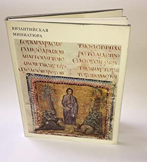 Byzantine miniature: Masterpieces of Byzantine miniature of 9th - 15th centuries in Soviet collec...