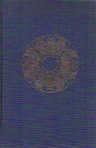 Compendium of Alchemical Processes