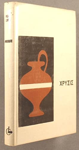 Aphrodite. Moeurs antiques.: LOUYS Pierre